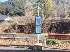 「せせらぎ荘前」バス停留所