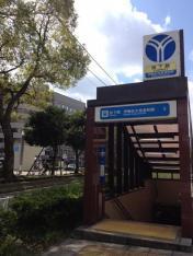 伊勢佐木長者町駅