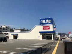 洋服の青山 高岡本郷店