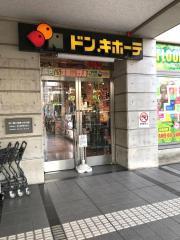 ドン・キホーテ 西新店