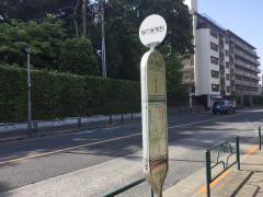 「桜町病院前」バス停留所
