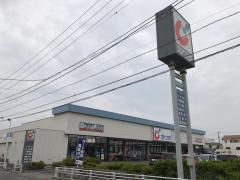 カワチ薬品 南桜井店