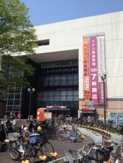 イオン 東神奈川店