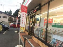セブンイレブン 箱根仙石原店