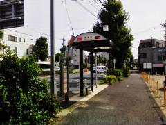 「旗屋町」バス停留所