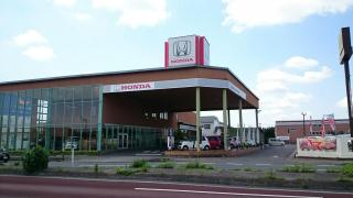 Honda Cars栃木東城南店