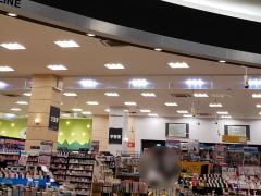 未来屋書店 大高店