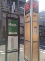 「江古田三丁目」バス停留所