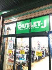 OUTLET-Jグリーンガーデンモール北神戸店