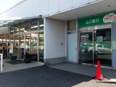 丸久福川店