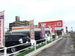 ダイレックス 兵庫店