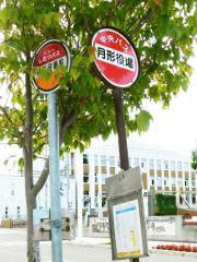 「月形役場」バス停留所