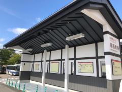 「箱根町港」バス停留所