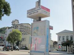 「レトロ東本町一丁目」バス停留所