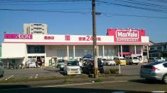 マックスバリュ 霧島店