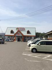 ザ・ダイソー 宮古長町店