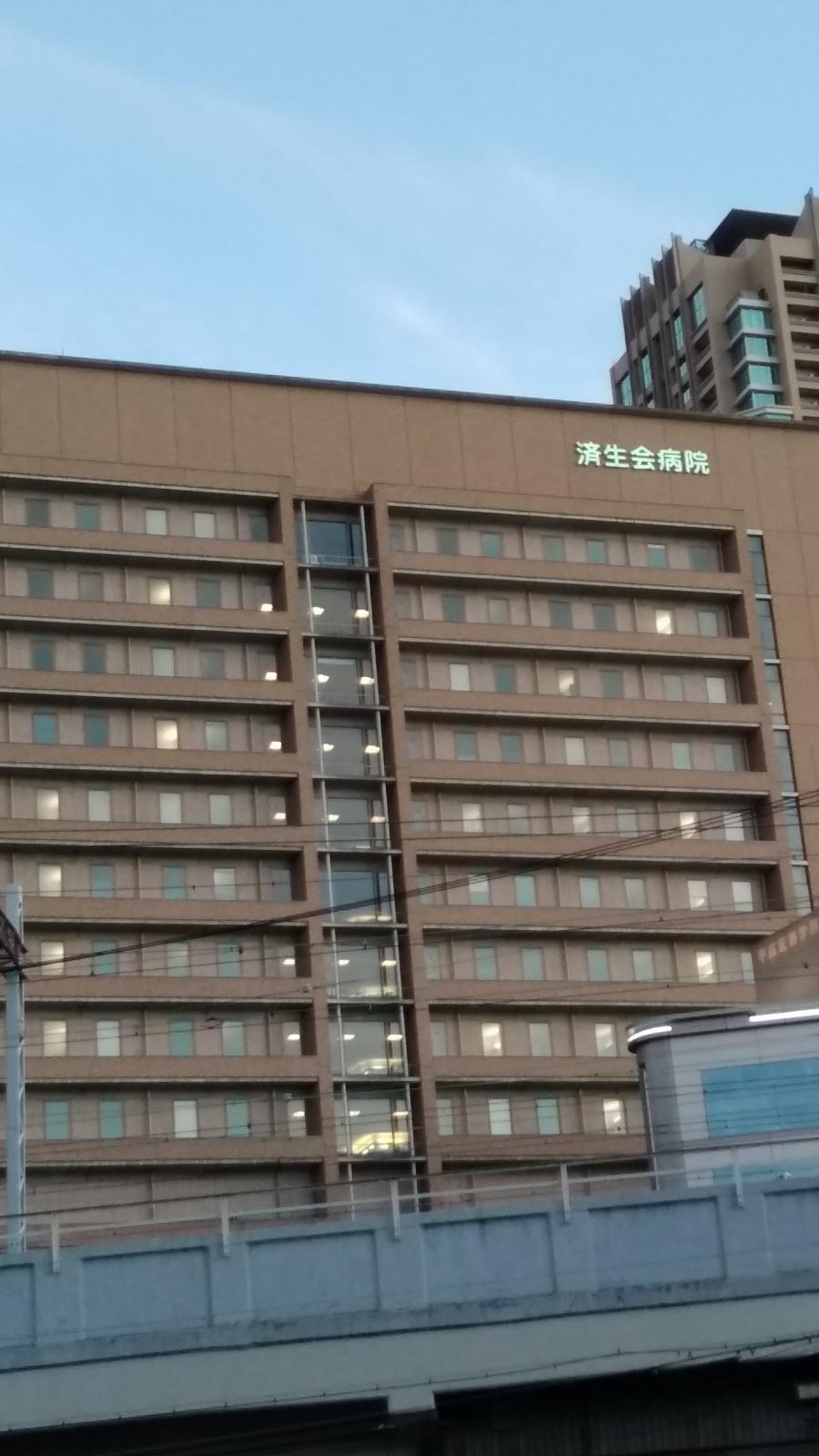 病院 済生会 中津