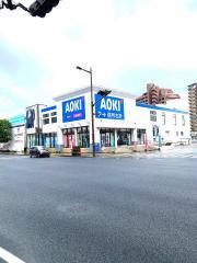 AOKI 熊本白山通り店