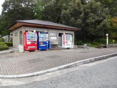 「みよし公園」バス停留所