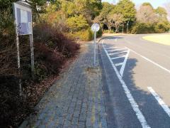 「平和公園フ墓地前」バス停留所