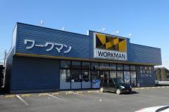 ワークマン 茨城境町店