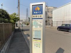 「臨港七区」バス停留所