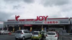 ホームセンタージョイ南陽プラザ店
