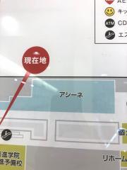 アシーネ 千葉長沼店