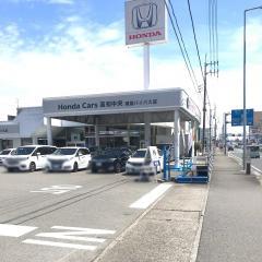 Honda Cars高知中央南国バイパス店