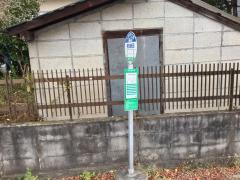 「発知新田」バス停留所