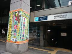 南阿佐ケ谷駅