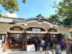 加藤神社清正公祭