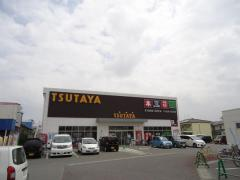 TSUTAYA八代松江店