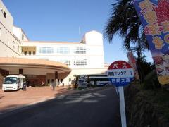 「青島サンクマール」バス停留所