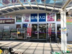 ザ・ダイソー ホームセンターコーナン御坊インター店