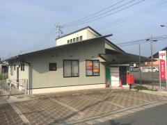 福吉郵便局