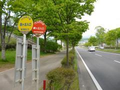 「錦ケ丘入口」バス停留所