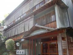 月本屋旅館