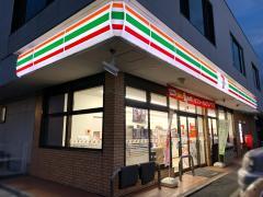 セブンイレブン 熊本沼山津4丁目店