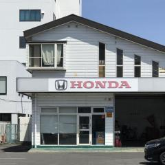 Honda Cars茨城西土浦大町店