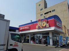 ミスタータイヤマン 岡山店