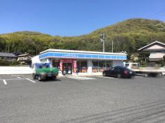 ローソン 福山千田小池店