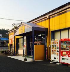 ゲオ鹿児島小松原店