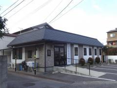麻野獣医科病院