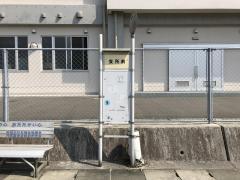 「支所前(防府市)」バス停留所