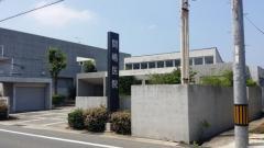 間嶋内科小児科医院