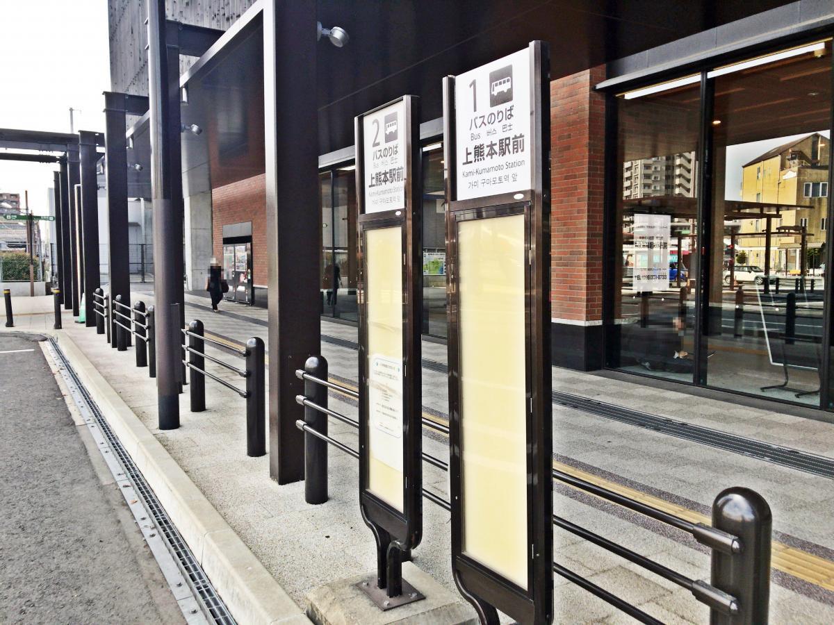 熊本 市電 上 駅