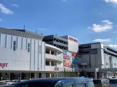 イオン 神戸北店