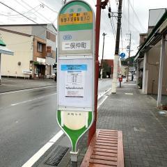 「秋野不矩美術館入口」バス停留所