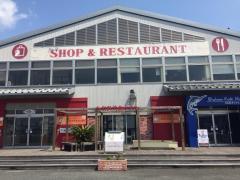 小名浜美食ホテル(ハマのグルメとのれん街)